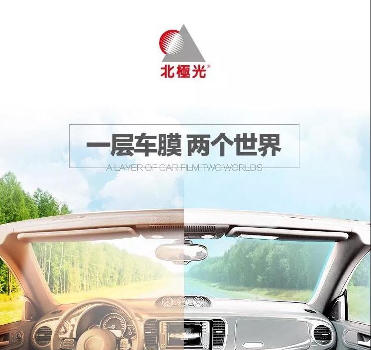 这可能是你见过最专业的汽车窗膜