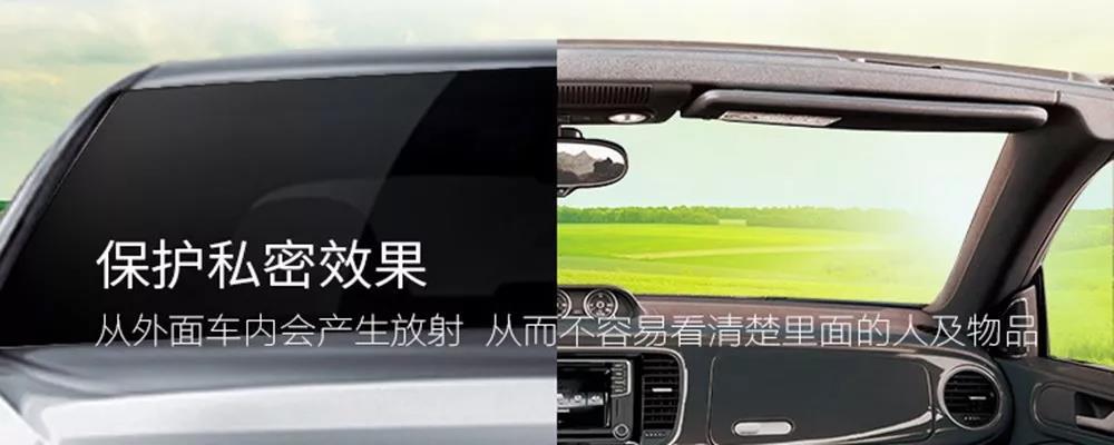 汽车贴膜的几大好处,看到第3个真的很心动