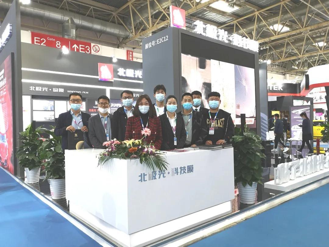 赋能核心科技,北极光2021北京雅森展圆满成功